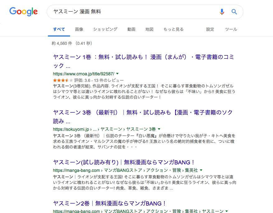 f:id:akira-5:20190319224221j:plain