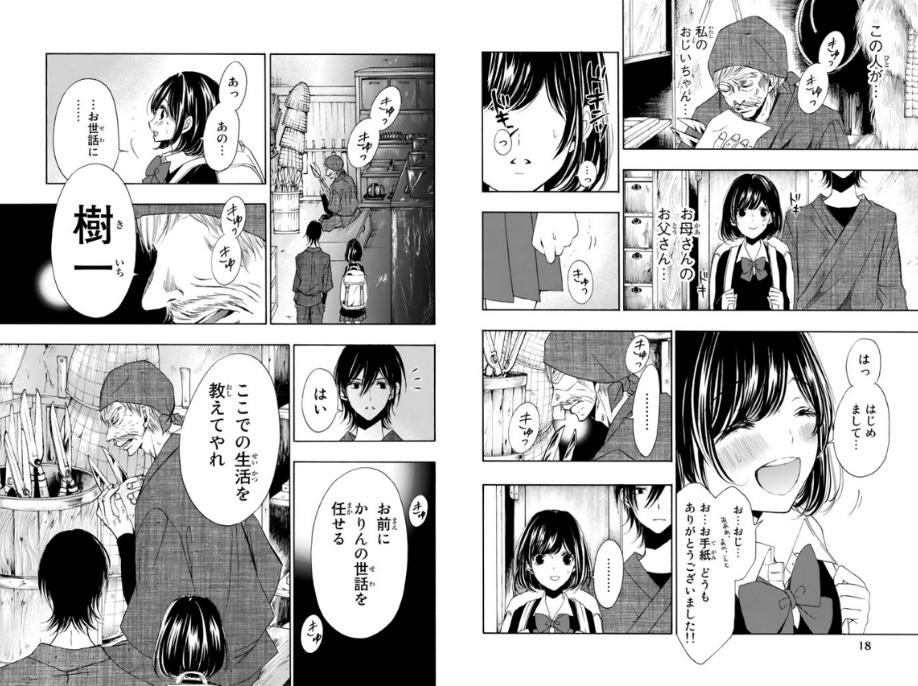 f:id:akira-5:20190321045010j:plain