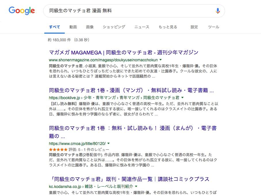 f:id:akira-5:20190323152459j:plain