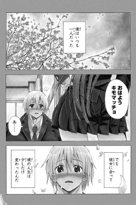 f:id:akira-5:20190323152534j:plain