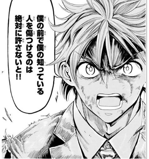 f:id:akira-5:20190323152649j:plain