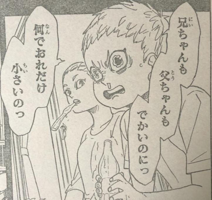 f:id:akira-5:20190325114755j:plain
