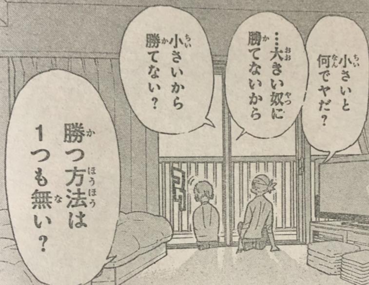 f:id:akira-5:20190325114817j:plain