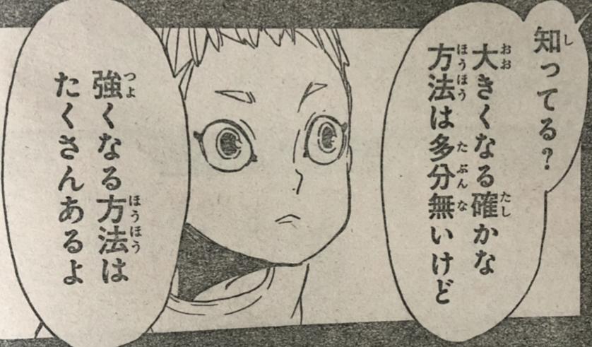 f:id:akira-5:20190325114840j:plain