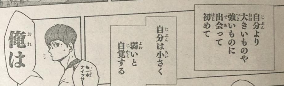 f:id:akira-5:20190325115100j:plain