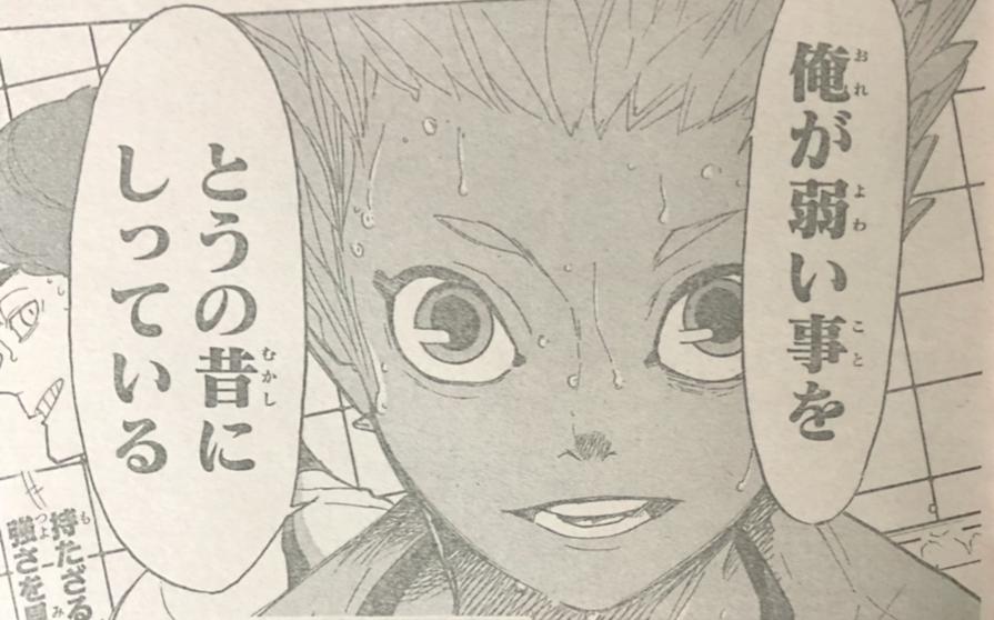 f:id:akira-5:20190325115121j:plain