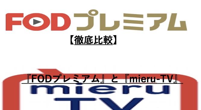 f:id:akira-5:20190328182853j:plain