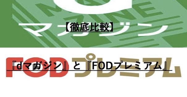 f:id:akira-5:20190329123820j:plain