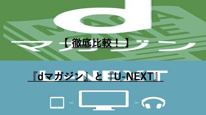 f:id:akira-5:20190330171817j:plain