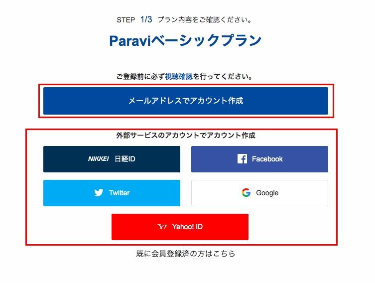 f:id:akira-5:20190331134622j:plain