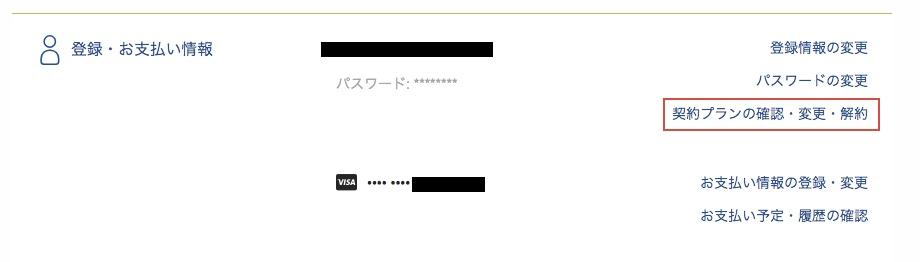 f:id:akira-5:20190331140407j:plain