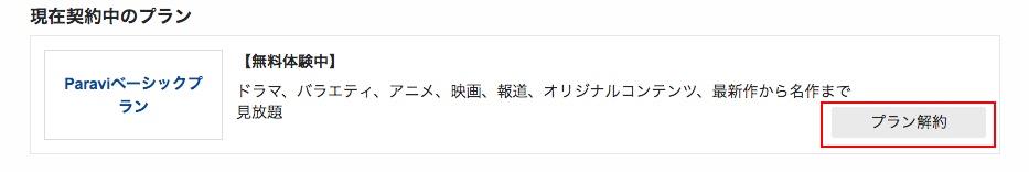 f:id:akira-5:20190331140538j:plain