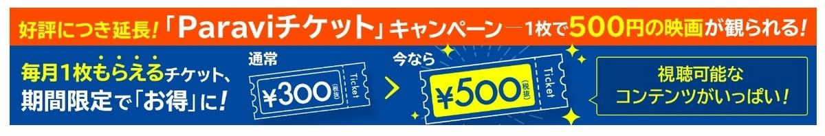 f:id:akira-5:20190331140725j:plain