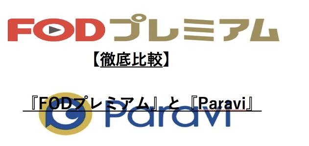 f:id:akira-5:20190405094736j:plain
