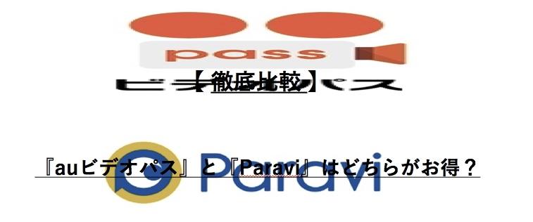 f:id:akira-5:20190406170351j:plain