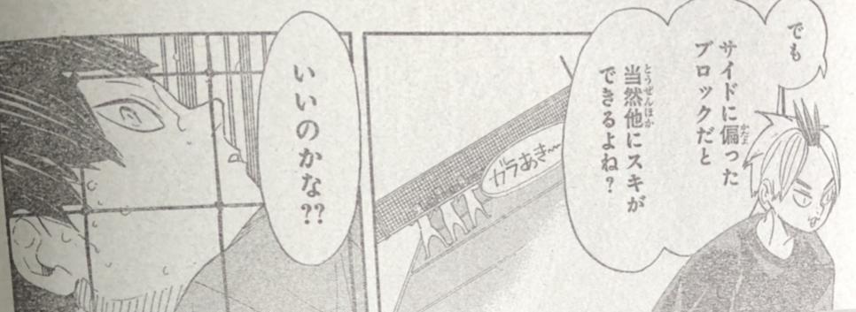 f:id:akira-5:20190408143005j:plain