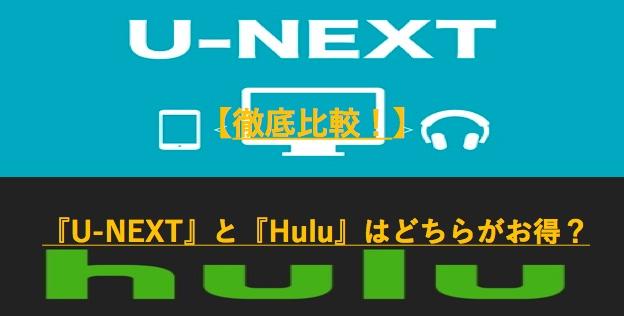 f:id:akira-5:20190411135244j:plain