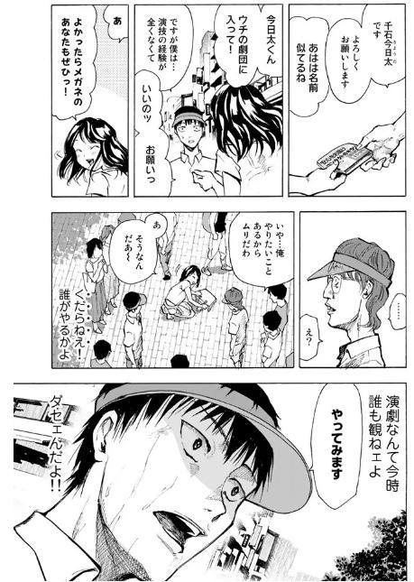 f:id:akira-5:20190412015420j:plain