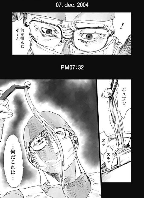 f:id:akira-5:20190412015453j:plain