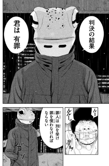 f:id:akira-5:20190412015617j:plain