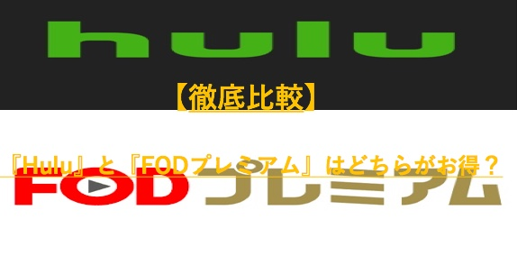 f:id:akira-5:20190412133149j:plain