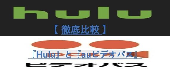 f:id:akira-5:20190412160008j:plain