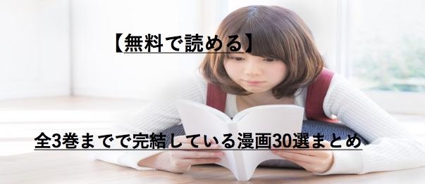 f:id:akira-5:20190413074931j:plain
