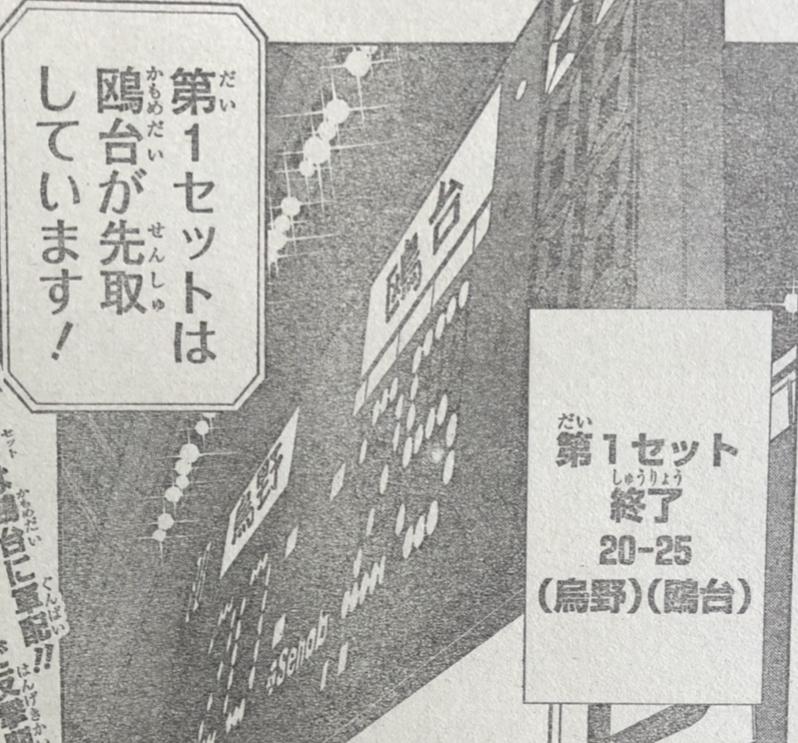 f:id:akira-5:20190415115248j:plain