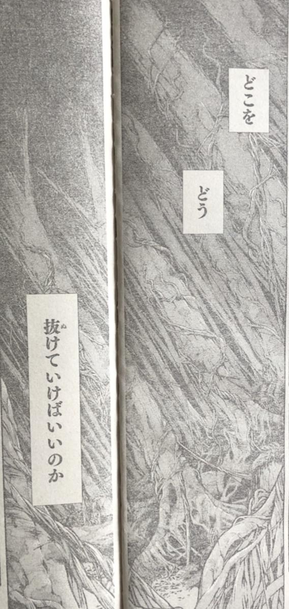f:id:akira-5:20190415115435j:plain
