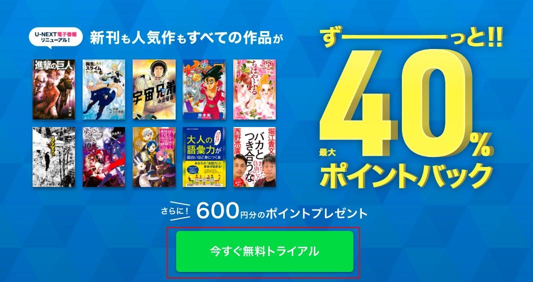 f:id:akira-5:20190416112152j:plain