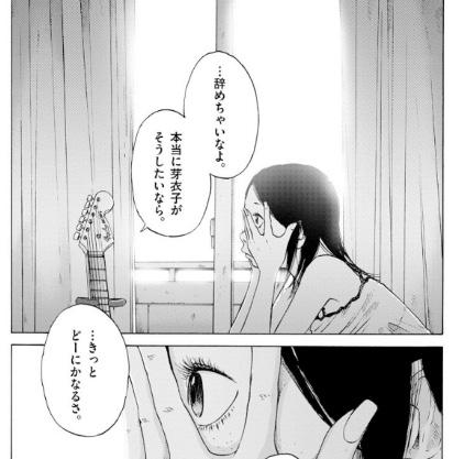 f:id:akira-5:20190416160426j:plain