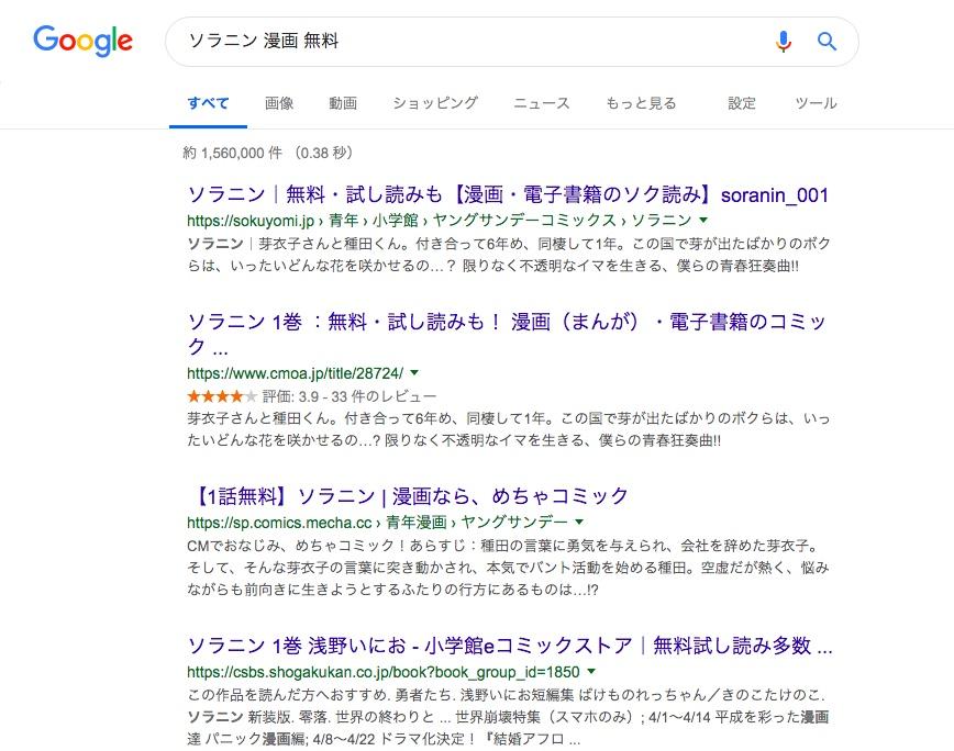 f:id:akira-5:20190416162526j:plain