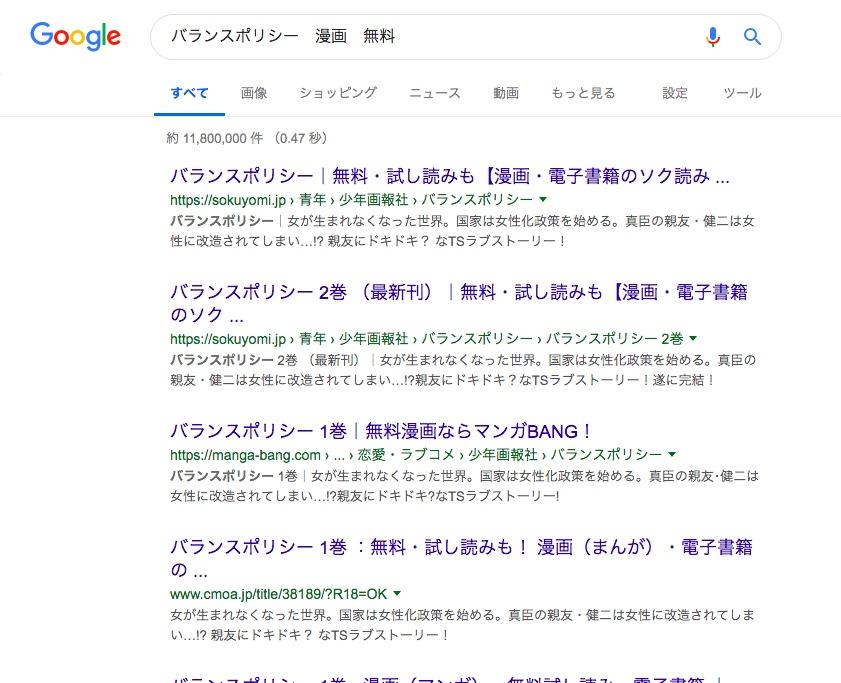 f:id:akira-5:20190417012006j:plain
