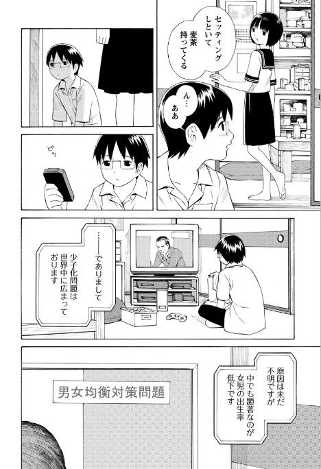 f:id:akira-5:20190417012101j:plain