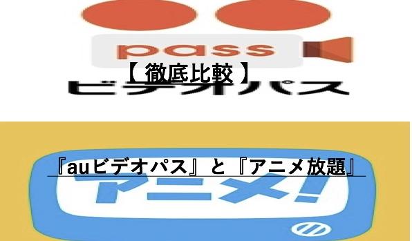 f:id:akira-5:20190423150704j:plain