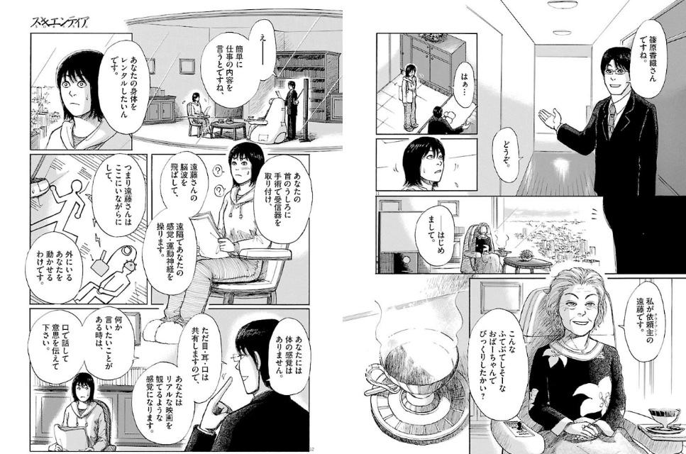 f:id:akira-5:20190424150657j:plain