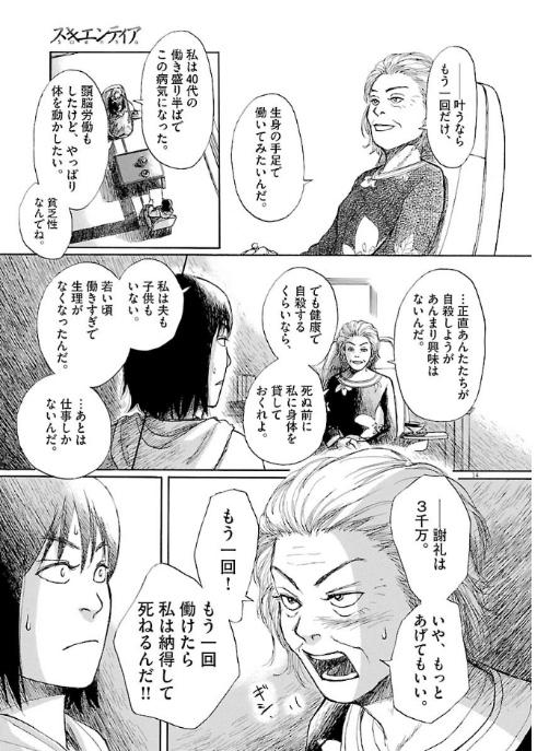 f:id:akira-5:20190424150726j:plain