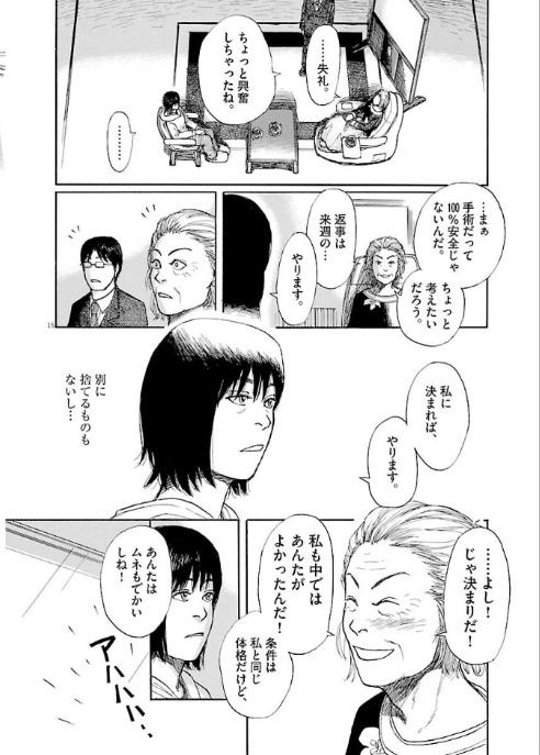 f:id:akira-5:20190424150746j:plain