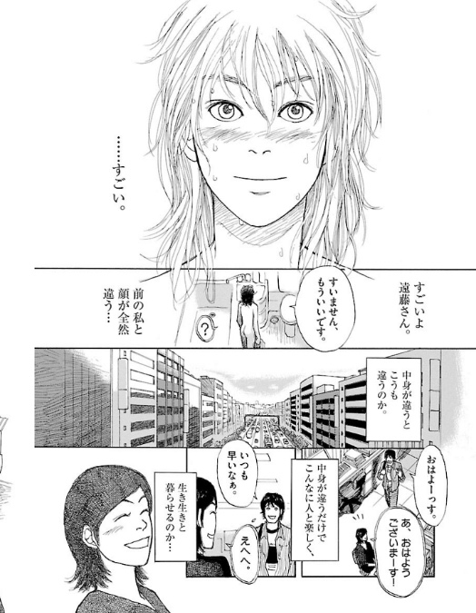 f:id:akira-5:20190424150826j:plain