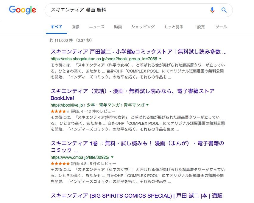 f:id:akira-5:20190424151110j:plain