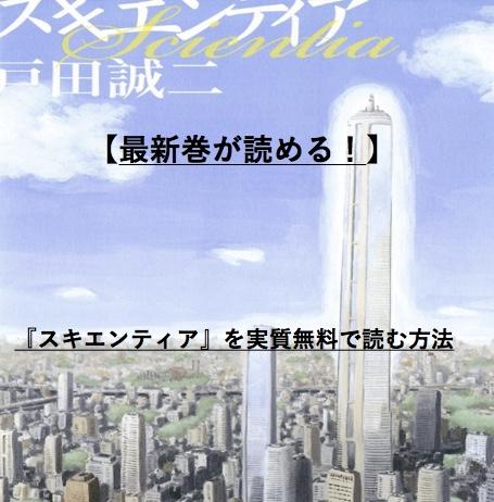 f:id:akira-5:20190424152125j:plain