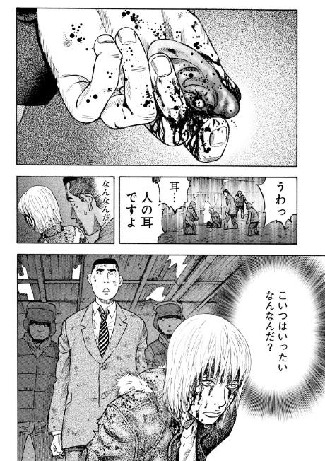f:id:akira-5:20190426154014j:plain