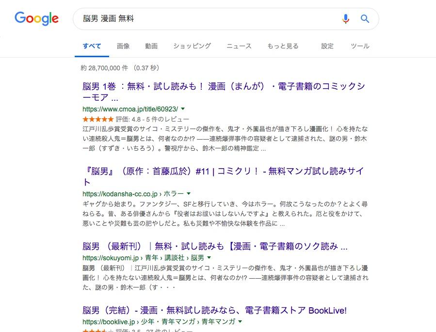 f:id:akira-5:20190426154204j:plain