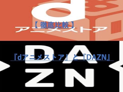 f:id:akira-5:20190426225054j:plain
