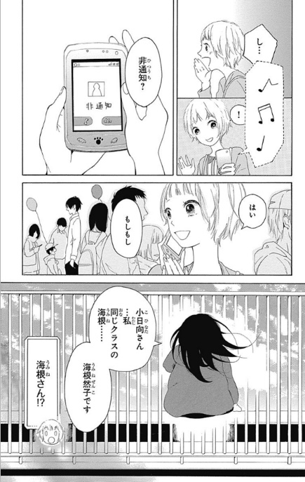 f:id:akira-5:20190429181637j:plain