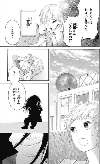 f:id:akira-5:20190429181717j:plain