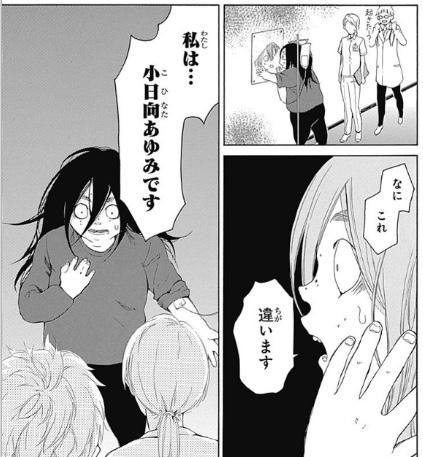 f:id:akira-5:20190429181828j:plain