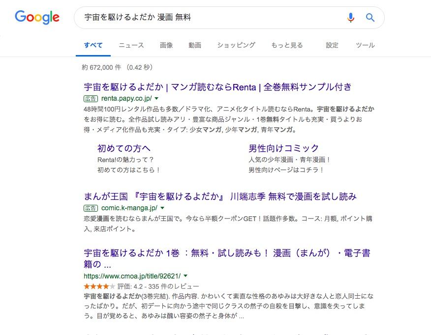 f:id:akira-5:20190429182024j:plain