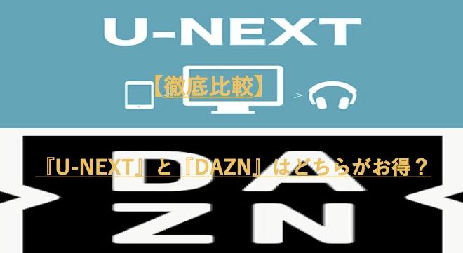 f:id:akira-5:20190430075002j:plain