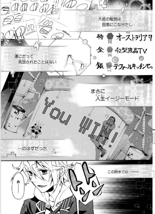 f:id:akira-5:20190501082404j:plain